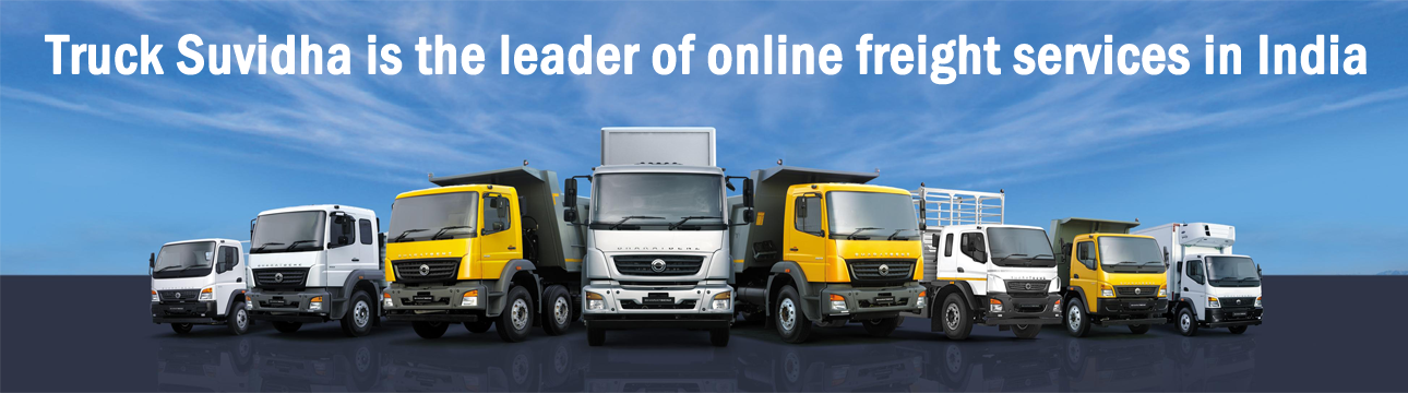 Online freight image